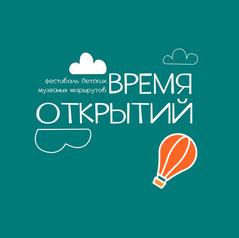 Фестиваль детских музейных маршрутов впервые пройдет в Екатеринбурге