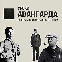 Музей, Горького, 4а 2 этаж, Библиотека