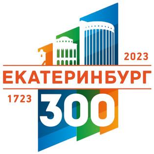 Старт конкурса рекламно-сувенирной продукции «Наш Екатеринбург»