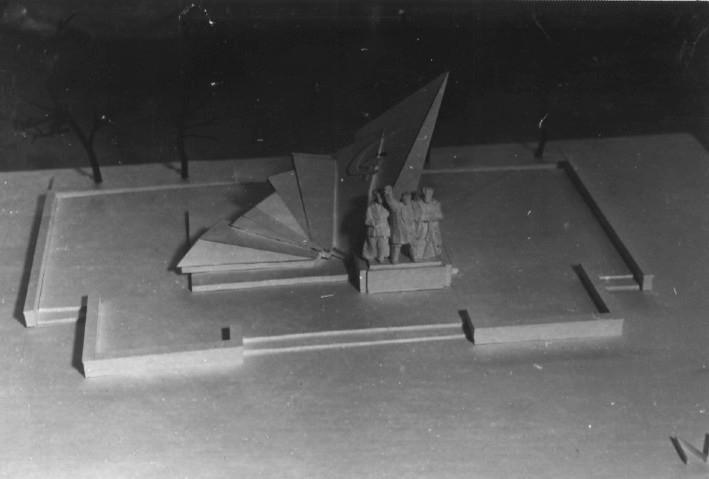Памятник первым Советам в Алапаевске