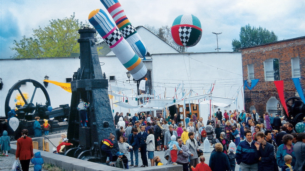 Музейный дворик, празднование дня города в Историческом сквере, нач. 2000-х годов.
