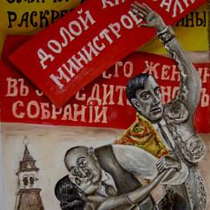 Выставка Елены Подкорытовой «Музы революции»