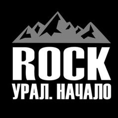 """Heavy metal в окружении железных """"гигантов"""" музейной экспозиции!!! URAL MUSIC NIGHT"""