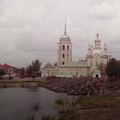 Выставка «Цвет Урала в фотографиях Прокудина-Горского»