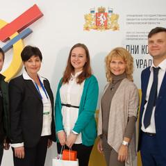 Церемония награждения победителей I Всероссийского студенческого конкурса по BIM проектированию объе