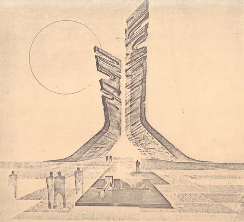 Архитектурное решение монумента уральскому рабочему.