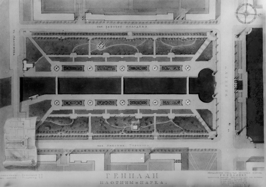 Проектное задание по реконструкции городской плотины Свердловская городская проектная контора ГОРПРОЕКТ, 1953 г.
