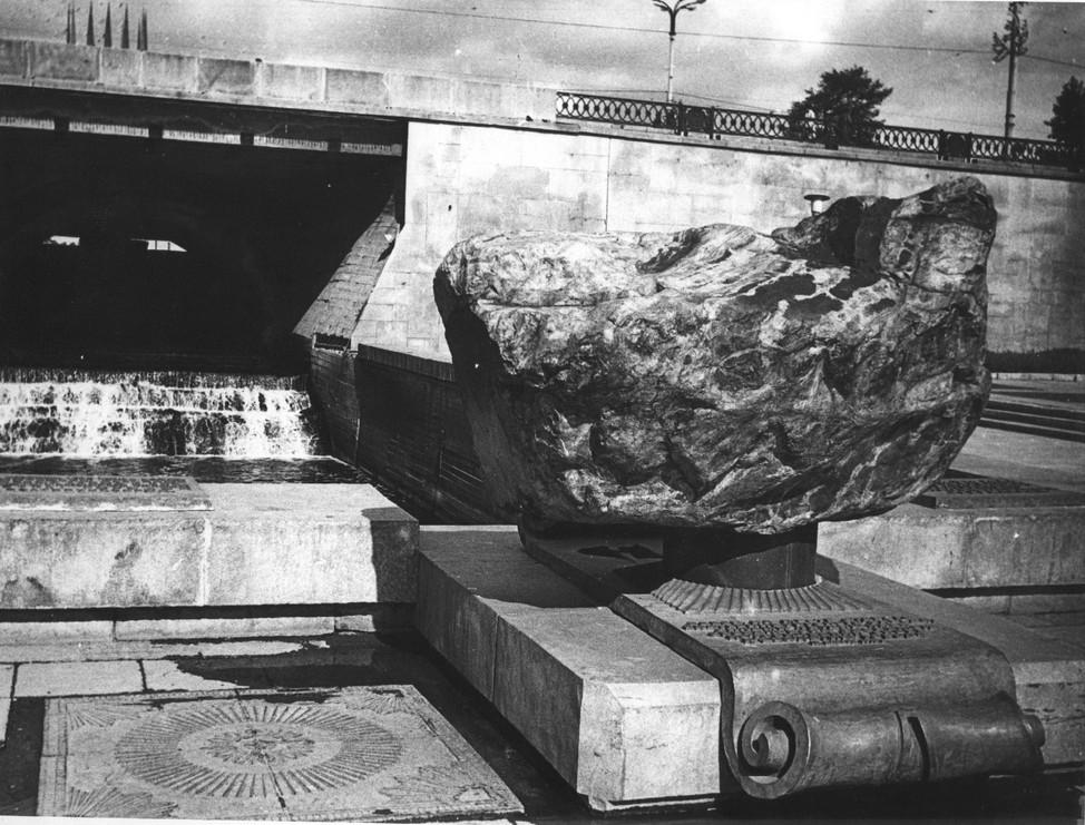 Исторический сквер, камень родонит у водосброса плотины.