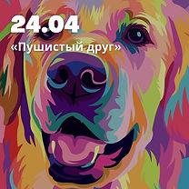 Музей, Горького 4А 1 этаж, Малый зал
