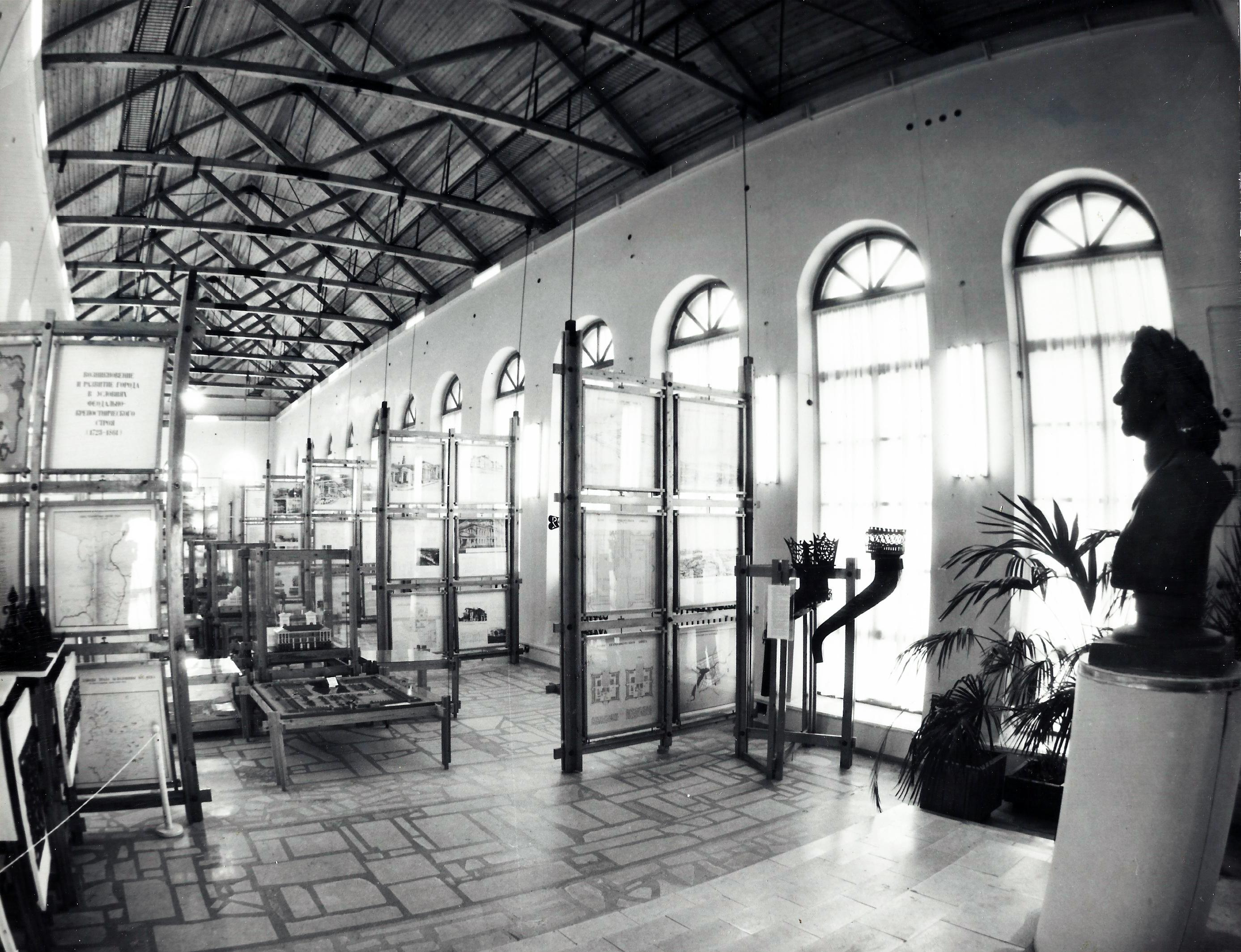 Большой зал музея