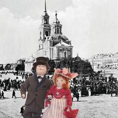 Выставка «Путешествие во времени. Город и горожане»