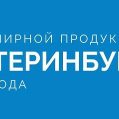 Церемония награждения состоится в Музее архитектуры и дизайна УрГАХУ 17 декабря в 15:00