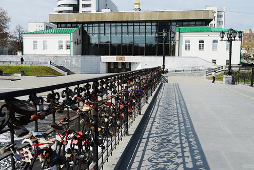 Екатеринбургский музей изобразительных искусств, ул. Воеводина, 5