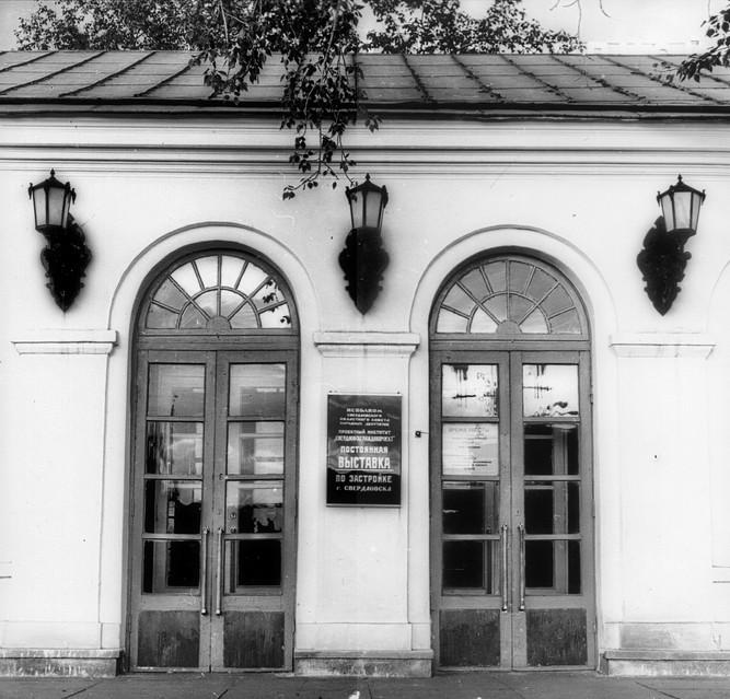 Здание по ул. Горького, 4 (Корпус бывших малыхкузниц)