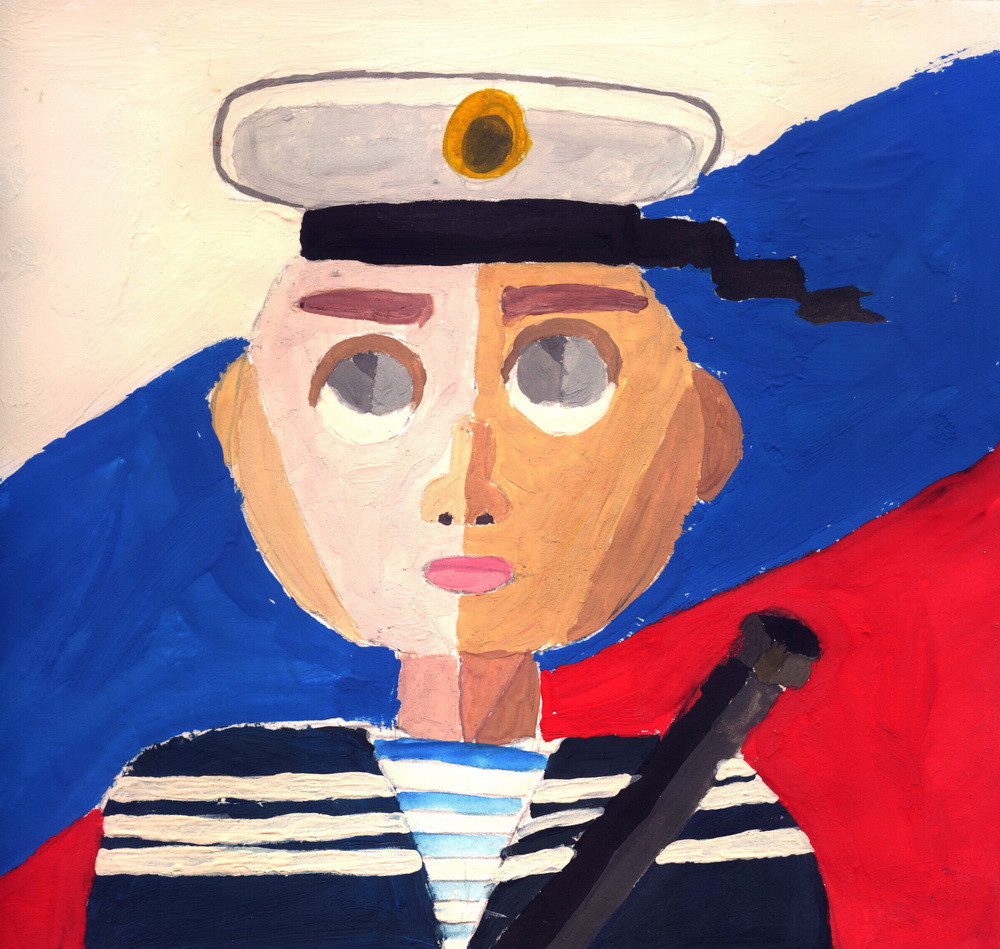 Военно-морской флот, Луцко Александра