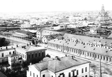 Екатеринбург, вид центра города с Екатерининского собора
