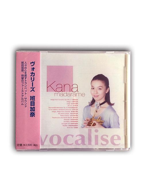 《ヴォカリーズ》 [AMD TR-20830, 2002] 班目加奈(トランペット) 本荘玲子(ピアノ)