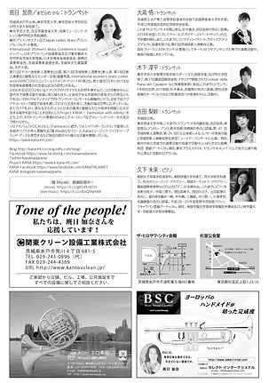 A4たて_裏面 [2018].jpg