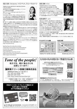 A4たて_裏面 [2020].jpg