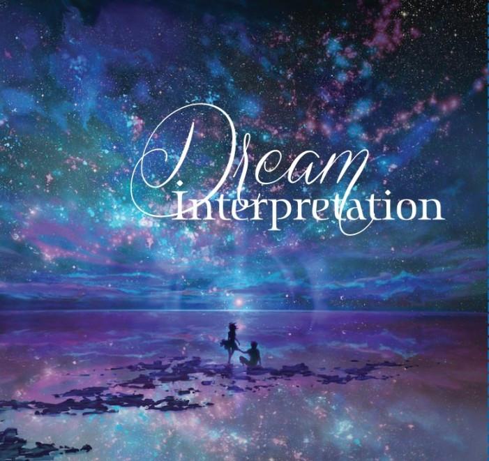 Dream Interpretation groundedpsychic.com