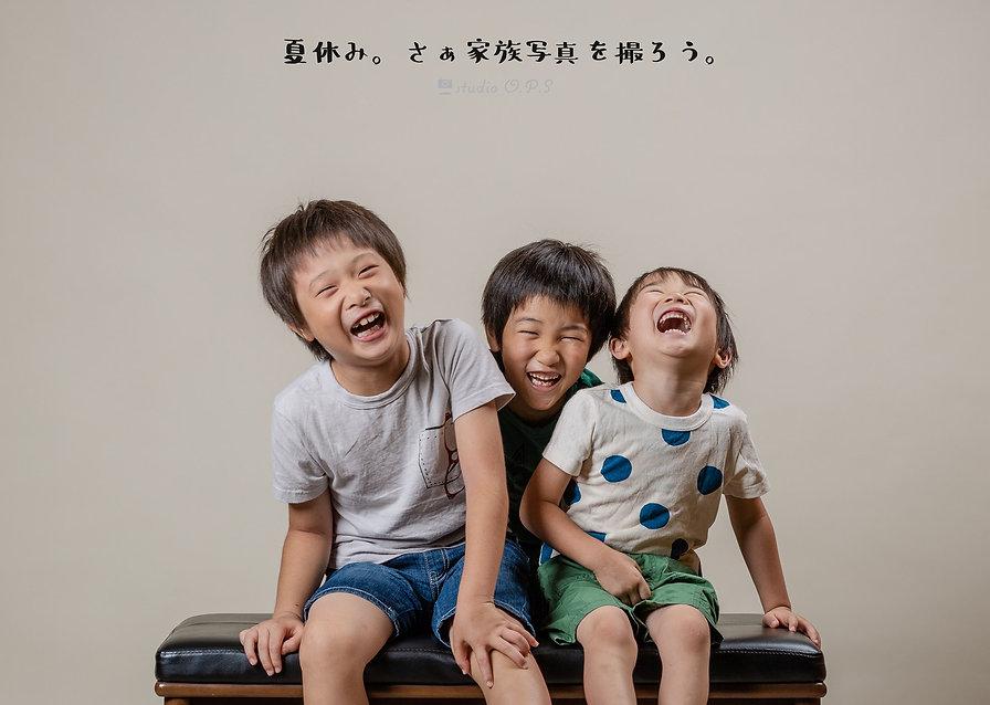 夏休み 家族写真
