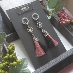 | ARML20 | Duo Pink Rim