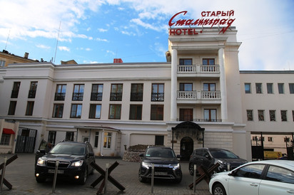 "Гостиница ""Старый Сталинград"". Волгоград."
