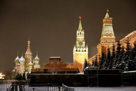 Вечерняя Москва - прогулка 23.12.18.