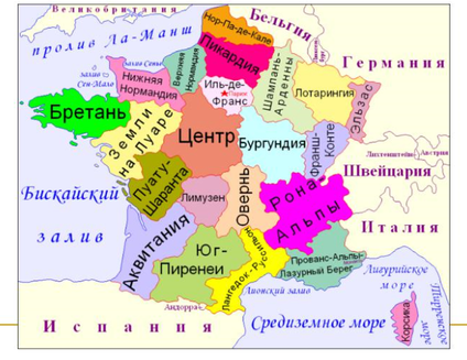 Центральная и южная Франция. Планы на лето 2019.