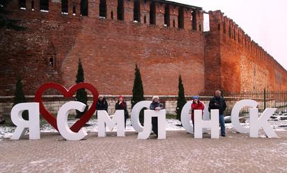 Путешествие в Смоленск и окрестности с Бродячим клубом. Часть 1-я.