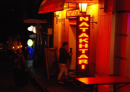 """Ресторан """"Natakhtari"""" в Сигнахи."""