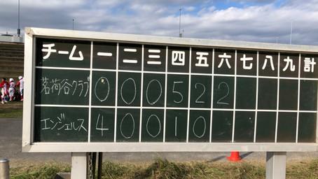 高学年_オープン戦_茗荷谷クラブ