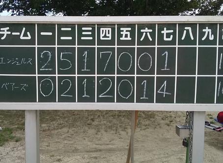 練習試合_高学年_駒込ベアーズ
