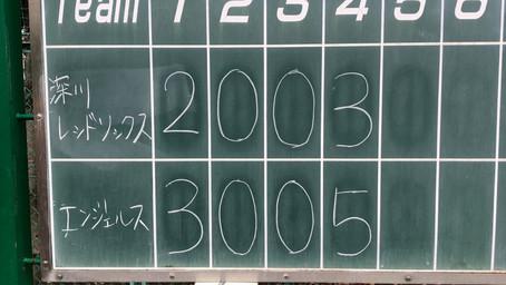 高学年_オープン戦_深川レッドソックス