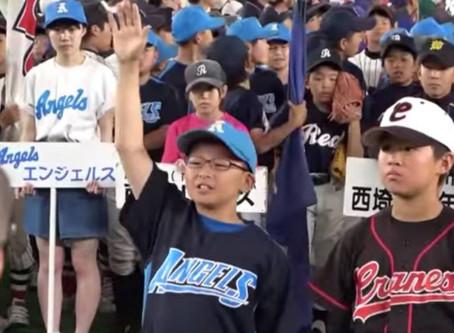 第13回学童軟式野球全国大会ポップアスリート星野仙一杯_開会式