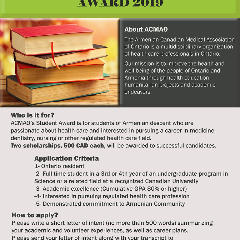 ACMAO Student Award 2019-2020
