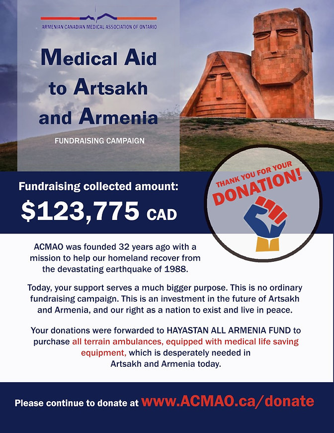 thumbnail_ACMAO Flyer Donation-Recovered