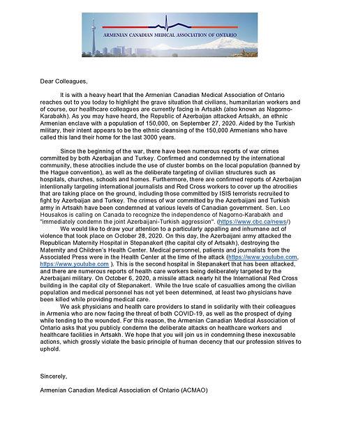 ACMAO Maternity Hosiptal Letter- letterh