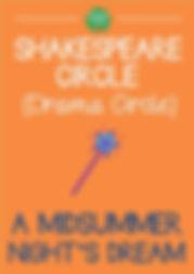 Midsummer Nights Dream Shakespeare.jpg