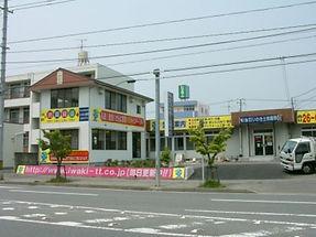 小島店.jpg