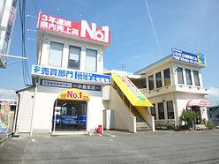 小島東店(外観).JPG