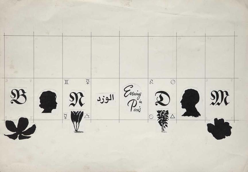 'Sketch (Niagara III),' Roberto Obregón, 1994