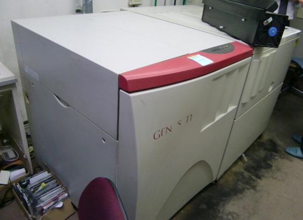 CIMG4461 (1)