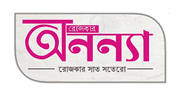 Rojkar Ananya Logo.png