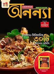 Cover _Feb21.jpg