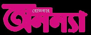 Rojkar Ananya Logo Raw copy (1).png