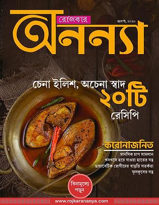 Cover Final copy.jpg