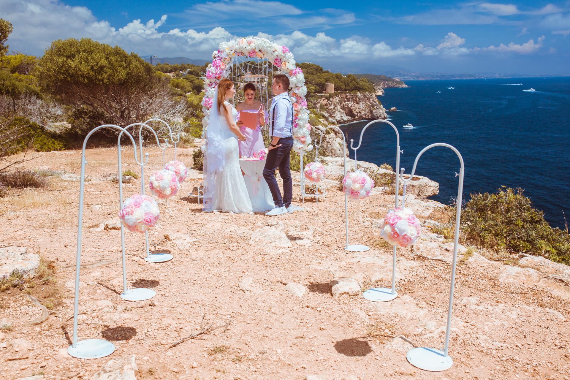 Wedding Daria & Stas