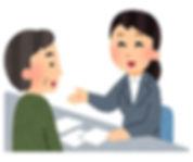 介護保険に関する申請代行