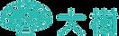 大樹ロゴ02.png